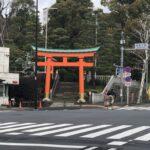 変わった名前の神社-穴八幡