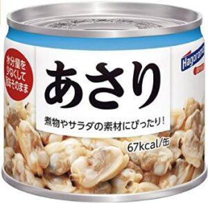 あさりの水煮缶