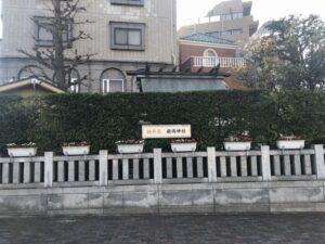 厳島神社の看板(抜弁天)